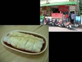 """吃 在""""府城"""":1999396578.jpg"""