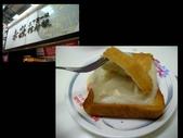 """吃 在""""府城"""":1999536717.jpg"""