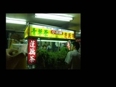 """吃 在""""府城"""":1999375263.jpg"""