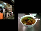 """吃 在""""府城"""":1999396579.jpg"""