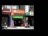 """吃 在""""府城"""":1999536718.jpg"""