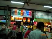"""吃 在""""府城"""":1999499633.jpg"""