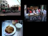 """吃 在""""府城"""":1999536719.jpg"""