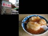 """吃 在""""府城"""":1999416455.jpg"""