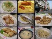 """吃 在""""府城"""":1999416456.jpg"""