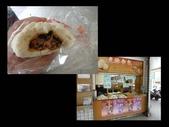 """吃 在""""府城"""":1999375266.jpg"""