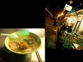 """吃 在""""府城"""":1999386776.jpg"""