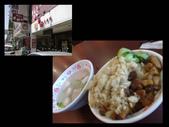 """吃 在""""府城"""":1999375267.jpg"""