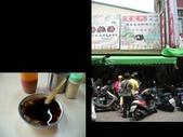 """吃 在""""府城"""":1999536722.jpg"""