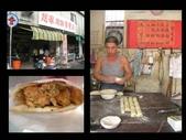 """吃 在""""府城"""":1999416458.jpg"""