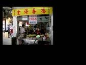 """吃 在""""府城"""":1999536723.jpg"""