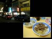 """吃 在""""府城"""":1999396585.jpg"""