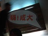 NCKU Friday Salon:1627366444.jpg