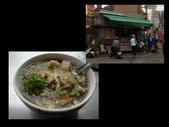 """吃 在""""府城"""":1999375269.jpg"""