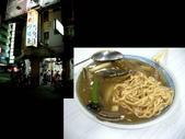 """吃 在""""府城"""":1999386778.jpg"""