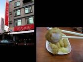 """吃 在""""府城"""":1999396587.jpg"""