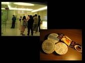 """吃 在""""府城"""":1999386780.jpg"""