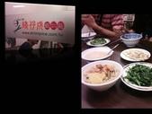 """吃 在""""府城"""":1999514119.jpg"""