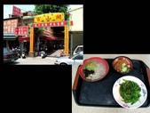 """吃 在""""府城"""":1999396589.jpg"""