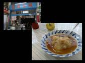 """吃 在""""府城"""":1999375272.jpg"""