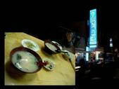"""吃 在""""府城"""":1999386781.jpg"""
