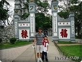 VIETNAM HANOI TRIP:APR 2009 越南河內 Ha Noi 019.JPG