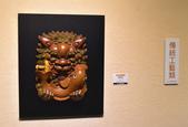 藝術展覽相關:2016 台南美展