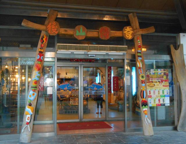 花蓮後山傳奇餐廳 - 木雕教室