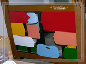木雕教室:創意隔屏