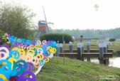 張三的歌:德元埤荷蘭村