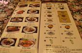 舞動味蕾:Mr. Onion 牛排餐廳 menu