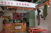 舞動味蕾:一七二營本部連軍事餐廳