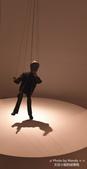 藝術展覽相關:會動的裝置藝術作品