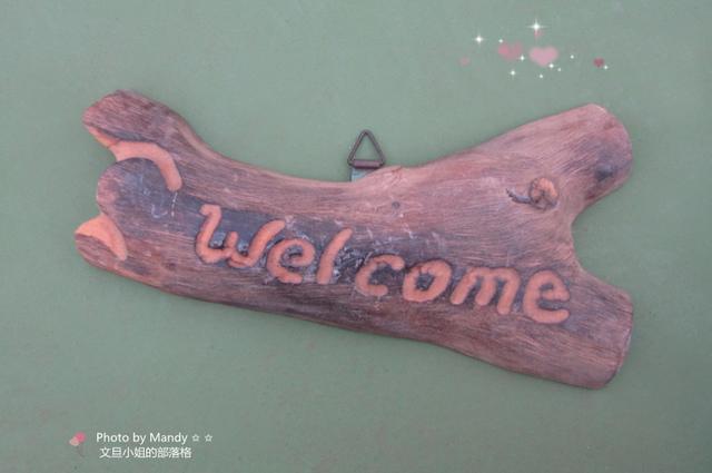 welcome 招呼語 ( 漂流木創作 ) - 木雕教室