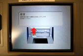 日本流行生活:2012日本ATM8.jpg