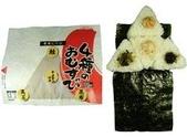 日本流行生活:2012日本飯團1.jpg