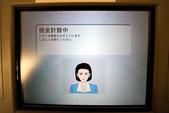 日本流行生活:2012日本ATM7.jpg