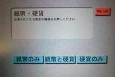 日本流行生活:2012日本ATM3.jpg