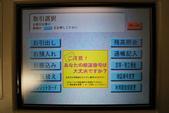 日本流行生活:2012日本ATM2.jpg