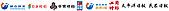 公告範例:各大報logo.jpg