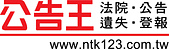 其他類:ntk123-1.jpg