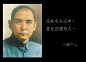 生活筆記:古人撩妹梗圖-19.jpg
