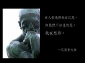 生活筆記:古人撩妹梗圖-05.jpg