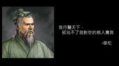 生活筆記:古人撩妹梗圖-17.jpg