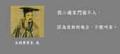 生活筆記:古人撩妹梗圖-04.jpg