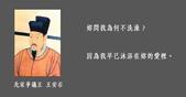 生活筆記:古人撩妹梗圖-03.jpg