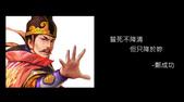 生活筆記:古人撩妹梗圖-08.jpg