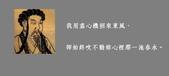 生活筆記:古人撩妹梗圖-06.jpg