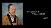 生活筆記:古人撩妹梗圖-12.jpg