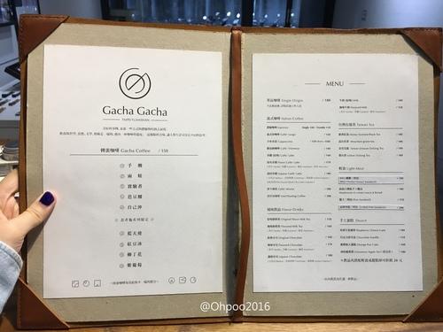 相片 2016-11-2 下午3 54 52.jpg - 台北◎Gacha Gacha 轉咖啡